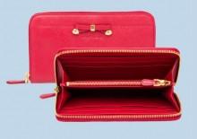 Idea regalo portafoglio Prada per San Valentino 2012 Idea regalo portafoglio Prada per San Valentino 2012 220x155 - Regali San Valentino 2012 per lei: accessori Prada