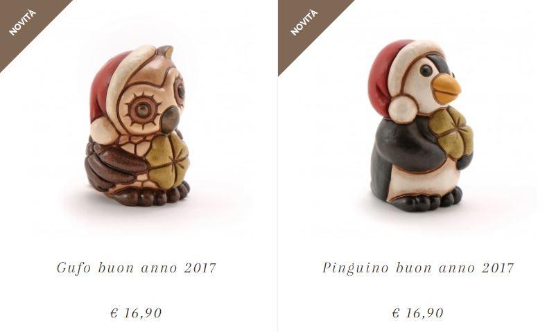 Novit addobbi thun natale 2016 collezione e prezzi the for Offerte thun 2016