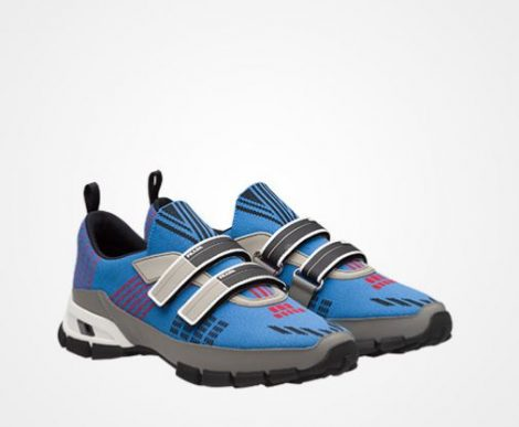 Nuove sneakers Prada Crossection uomo prezzo 590 euro