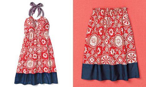 Idee creative per personalizzare i vestiti 470x280 - 12 Modi Creativi per Personalizzare i Tuoi Vestiti