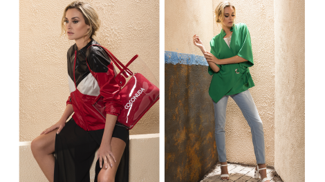 Look Coconuda catalogo primavera estate 2019 1 470x264 - Catalogo Abbigliamento Coconuda primavera estate 2019