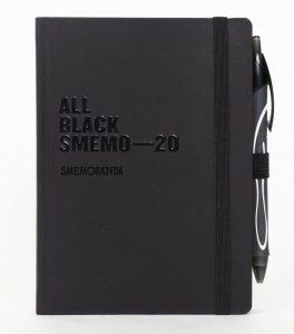 Diario Agenda Smemoranda 2020 All black - Diari Smemoranda 2020: Colori e Novità