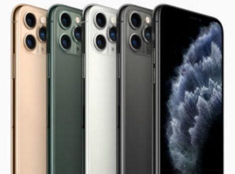 Colori iPhone 11 Pro 470x349 - Nuovo iPhone 11 e 11 Pro 2019: Prezzi e Colori Colori iPhone 11 Pro 470x349 - Nuovo iPhone 11 e 11 Pro 2019: Prezzi e Colori